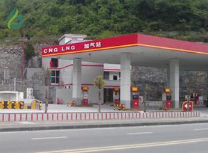 LNG/L-CNG加气站