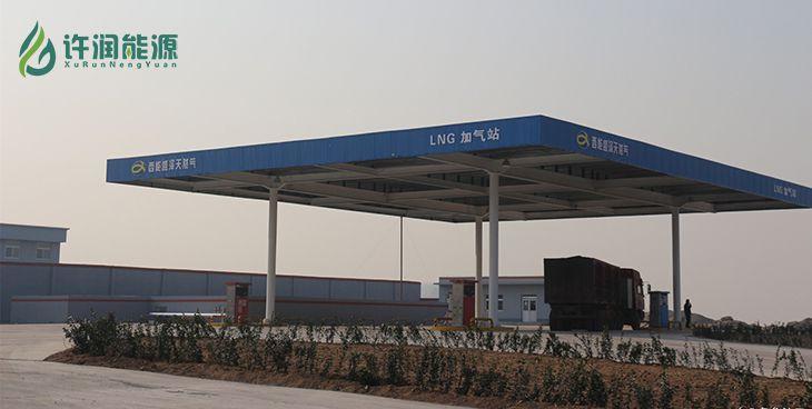 LNG加气站项目