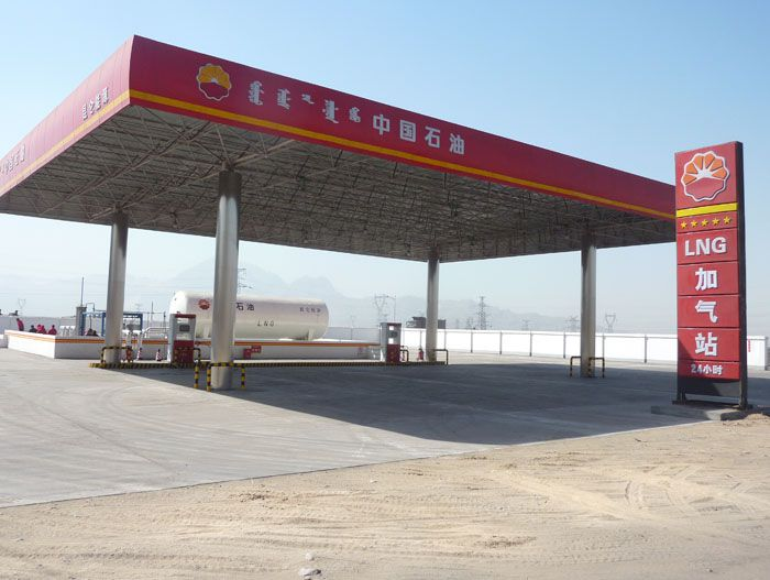 油气合建站