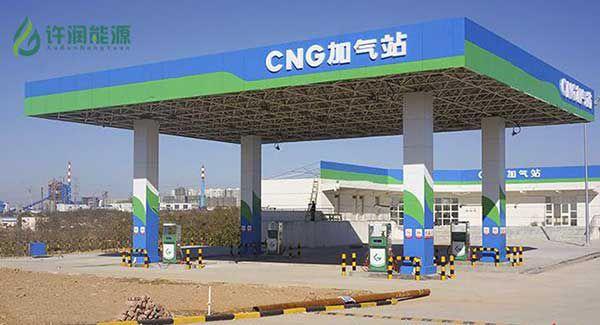 CNG加气站项目