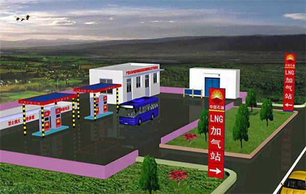 山西阳煤LNG加气站项目