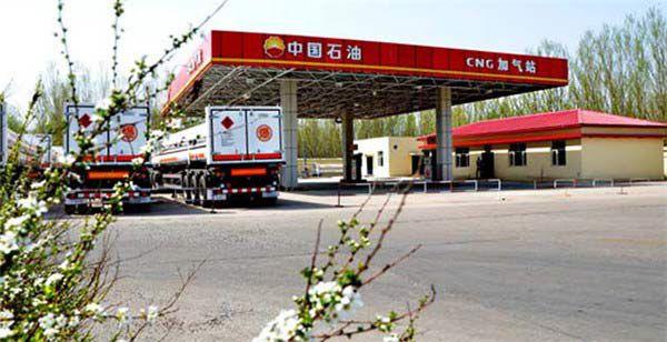 榆林村LNG-CNG加气子站项目